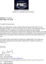 1350 R Proton Micro Drone Cover Letter Remote Control Cover