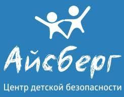 <b>Детские автокресла</b> в Приморском крае. Купить автокресло б/у ...
