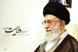 گزیده پیام های رهبر معظم انقلاب اسلامی
