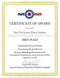 Dance Award Certificate Certificate Of Appreciation Dance Template Cute Children