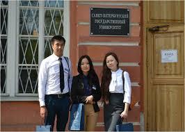 Тувинский государственный университет Секция Юридическая клиника трамплин в консалтинговую компанию
