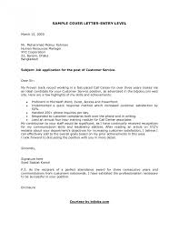 How To Set Out A Cover Letter 19 Entry Level Resume Sample Amusing