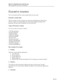 Receptionist Job Resume Secretary Resume Templates Resumes For 100a Jobs No Experience 58