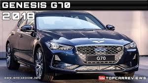 2018 genesis g70 price. fine g70 2018 genesis g70 review rendered price specs release date in genesis g70 price