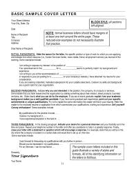 letter what a cover letter should include should cover letter within What Should A Cover Letter Include