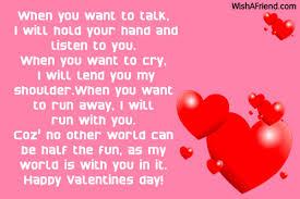 happy valentines day poems for friends. Perfect Friends 5859messagesforfriends Throughout Happy Valentines Day Poems For Friends A