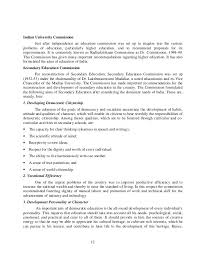 educational objective essays << college paper help educational objective essays