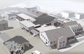 Промышленная архитектура как часть материальной среды РУП  ДИПЛОМ Реконструкция хлебозавода