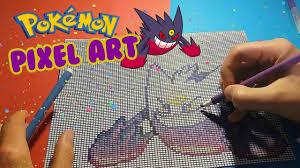 Bonbon is a trademark of emil bertell. Pixel Art Pokemon Halloween Mega Ectoplasma Gengar Dessin Draw Youtube