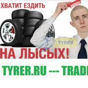 Товары Шины <b>Диски Колёса</b> бу с пробегом Ростов на Дону – 5 ...