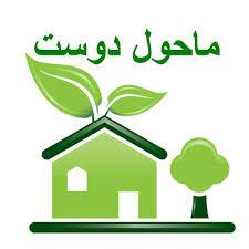 Tree Plantation In Pakistan پاکستان میں شجر کاری Home Facebook