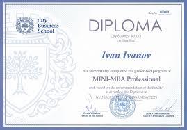Управление логистикой city business school diplom 4m diplom 5m Диплом Европейской Ассоциации Дистанционного