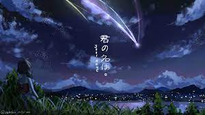 Anime Your Name Wallpapers - Wallpaper Cave