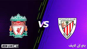مشاهدة مباراة ليفربول وأتلتيك بلباو بث مباشر اليوم بتاريخ 08-08-2021 في  مباراة ودية