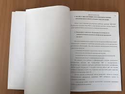 Проверить номер диплома молдова об утверждении подделка диплома о высшем образовании ответственность Порядка заполнения