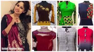 Punjabi Suit Gale Design Neck Design Collection Punjabi Suit Salwar Kameez Gale Ke Design Latest Neck Design