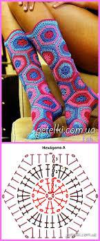 Hexagon Crochet Pattern Awesome Crochet Hexagon Slipper Boots Free Patterns