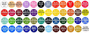 Gansai Tambi Color Chart Gansai Tambi Watercolors Set Of 48