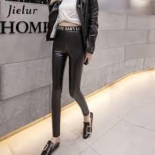 jielur 2017 autumn korean pop shiny leather leggings for women slim letters printed waist push up