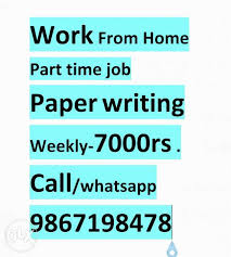 part time paper writing jobs mumbai jobs chembur mark as favorite show only image