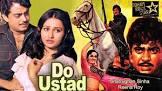 Reena Roy Do Ustad Movie