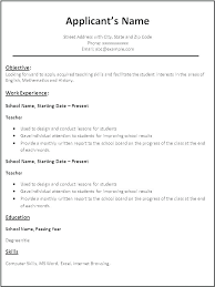 School Teacher Resume Format In Word Amazing Elementary Teacher Resume Examples Teaching Example Education Sample