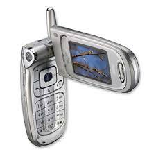 Мобильный телефон LG G7120 silver ...