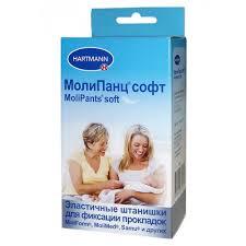 Средства гигиены и <b>косметика для мамы</b>