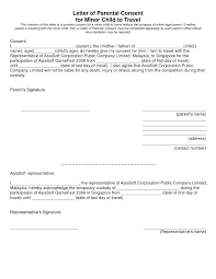 Image Consent Form Template – Bonsho