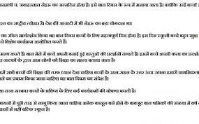 essay writing tips to diwali essay diwali festival essaydiwali festival essaydiwali festival essay