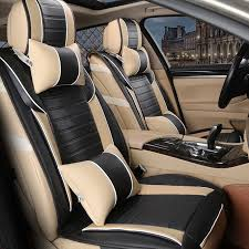 get ations ice silk leather car seat cushion four seasons general wholly surrounded by cushions hideo regal accord