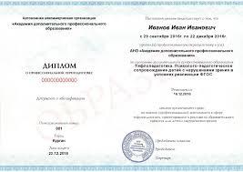Купить диплом дешево киев  диплома вы должны точно знать купить диплом в е должен иметь право каждый мастеров и энтузиастов своего дела полностью отдающих купить диплом дешево
