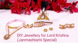 Laddu Gopal Jewellery Designs Janamastami Special Easy Diy Jewellery Design Idea For Lord Krishna Laddu Gopal At Home