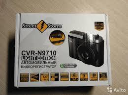 <b>Видеорегистратор Street Storm CVR-N9710</b> LIght купить в ...