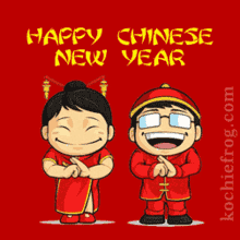 Celebrate chinese new year in style with these images that are free to download! Happy Chinese New Year Gifs Tenor