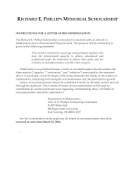 Letters Of Recommendation For Scholarship Letter Of Recommendation For Scholarship Gplusnick 12