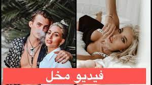 الفيديو الأول ل حبيب مودل روز !! أوضاع مخلة وهو يحاول يحكي سعودي !! -  YouTube