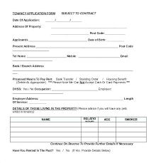 Microsoft Office Contract Template Interest Free Loan