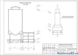 Расчет фундаментов и оснований под силосный корпус  Чертеж расчета многоэтажно здания с неполным каркасом Чертеж плана фундамента