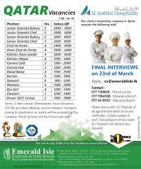 foreign vacancies in qatar emerald isle latest vacancies in sri best job site in sri lanka lk