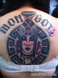 история татуировки в фото 29012019 137 Tattoo History On The