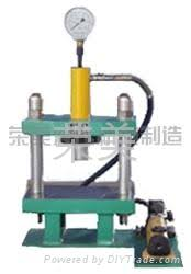 manual hydraulic press sfls 5 rongmei manufacturer manual hydraulic press 1 manual hydraulic press 2
