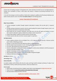 Soft Copy Meaning Resume Template Cover Letter Good To Know