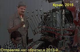 Российские оккупанты арестовали на 2 месяца украинца Евгения Панова - Цензор.НЕТ 1242