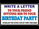 letter writing inviting friend for birthday party