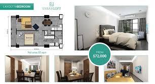 urban loft northern home furniture. Plain Northern For Urban Loft Northern Home Furniture