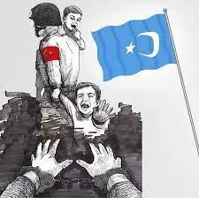 معا من أجل نصرة الايغور - Home   Facebook