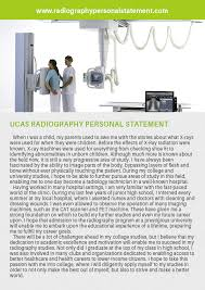 ucas radiography personal statement help