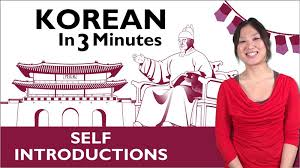Learn The Korean Alphabet With The Free Ebook Koreanclass101