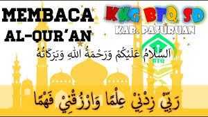 Pengenalan huruf sambung 4 jp 3. Materi Btq Kelas 5 Pembelajaran 1 Membaca Al Qur An Youtube